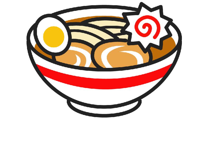 ラーメンスープに豚鶏骨!(小売部)